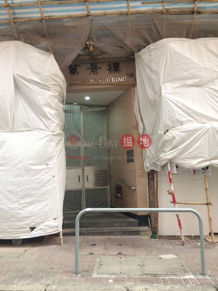 Man King Building (Man King Building) Tin Wan|搵地(OneDay)(2)