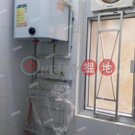Fu Wah Building | 2 bedroom High Floor Flat for Sale|Fu Wah Building(Fu Wah Building)Sales Listings (XG1440400005)_0