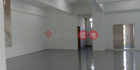 GOOD|Kwai Tsing DistrictCity Industrial Complex(City Industrial Complex)Rental Listings (LAMPA-3310833790)_0