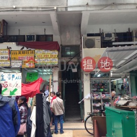 159-161 Ki Lung Street,Sham Shui Po, Kowloon