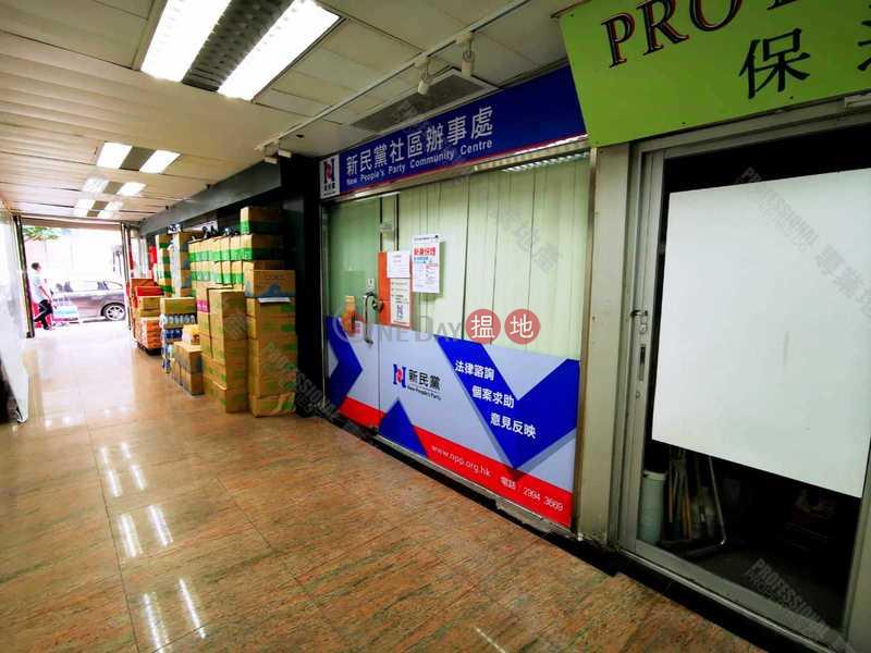 BAY VIEW MANSION 13-33 Moreton Terrace | Wan Chai District, Hong Kong Sales, HK$ 3.88M