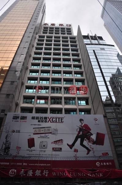 永隆銀行大廈 (Wing Lung Bank Building) 中環|搵地(OneDay)(3)