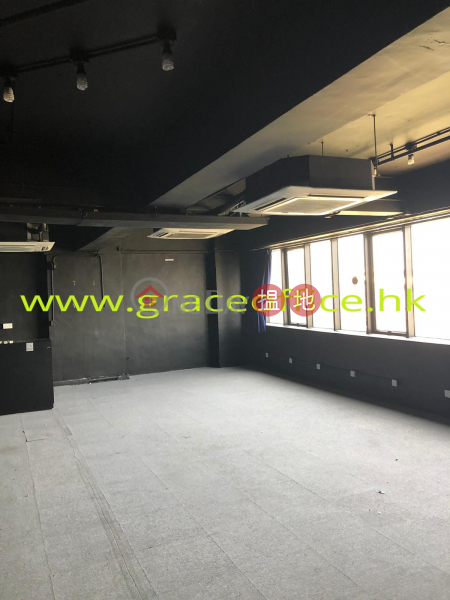Property Search Hong Kong | OneDay | Office / Commercial Property | Rental Listings, Wan Chai-Universal House