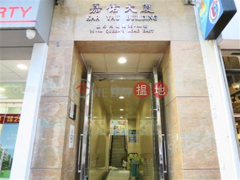 1房1廁嘉佑大廈出售單位|灣仔區嘉佑大廈(Kar Yau Building)出售樓盤 (OKAY-S292832)_0
