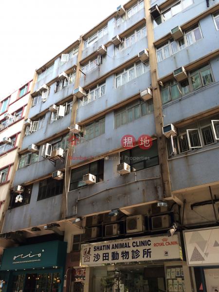 Hing Wan House (Hing Wan House) Tai Wai|搵地(OneDay)(1)