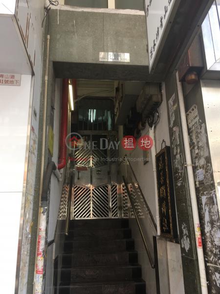 281-281A Castle Peak Road (281-281A Castle Peak Road) Cheung Sha Wan|搵地(OneDay)(2)