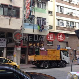116 Tai Nan Street|大南街116號