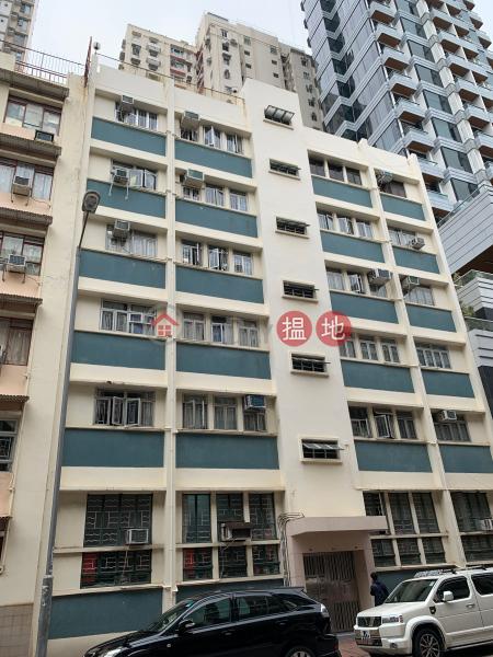 84 Maidstone Road (84 Maidstone Road) To Kwa Wan|搵地(OneDay)(1)