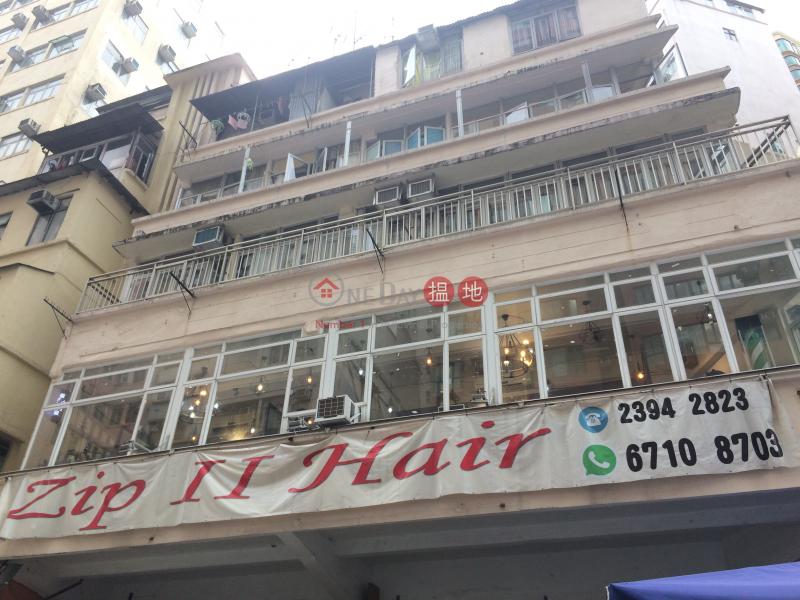 花園街205A-205B號 (205A-205B Fa Yuen Street) 太子|搵地(OneDay)(2)