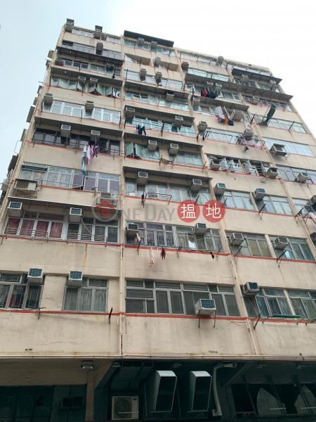 9 Lok Shan Road (9 Lok Shan Road) To Kwa Wan|搵地(OneDay)(1)