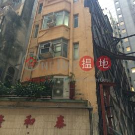 15 Ko Shing Street,Sheung Wan, Hong Kong Island