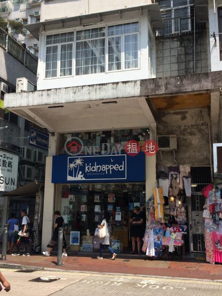 萬年街9號 (9 Man Nin Street) 西貢|搵地(OneDay)(1)