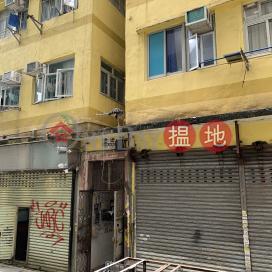 20A MING LUN STREET,To Kwa Wan, Kowloon