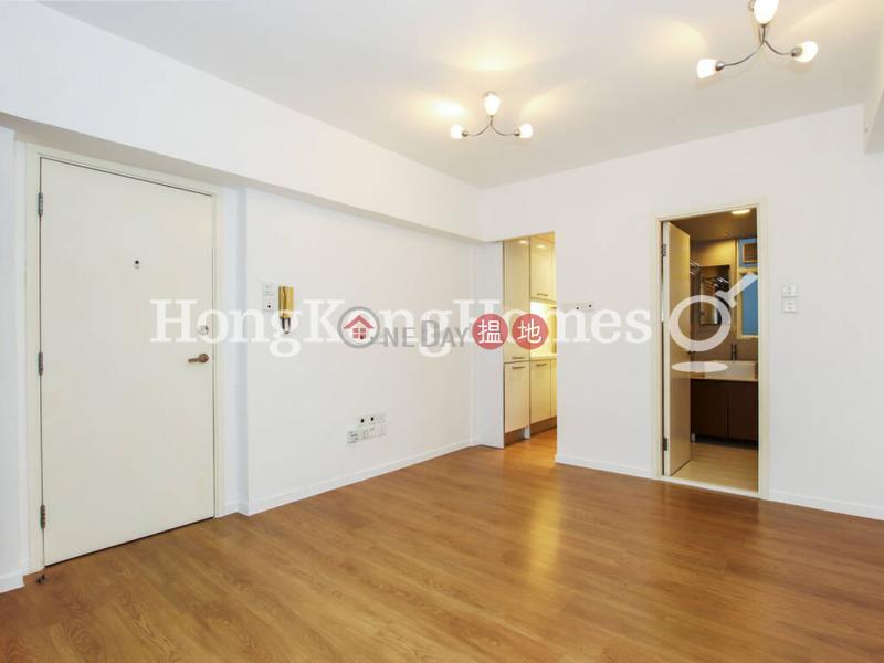 海雅閣一房單位出租-120堅道 | 西區香港-出租|HK$ 27,000/ 月