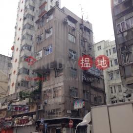 炮台街26號,佐敦, 九龍