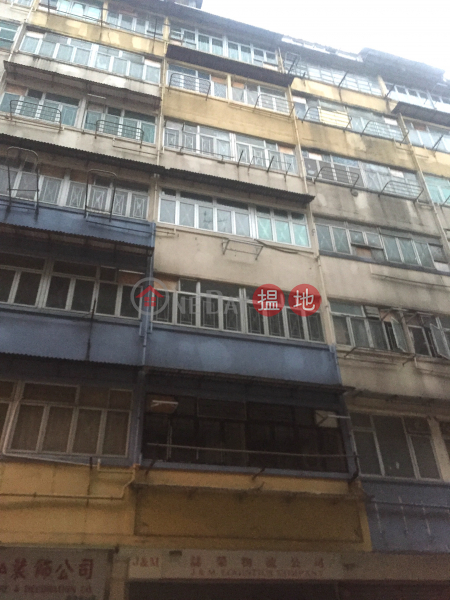 Wing Kwong Mansion (Wing Kwong Mansion) Hung Hom|搵地(OneDay)(2)