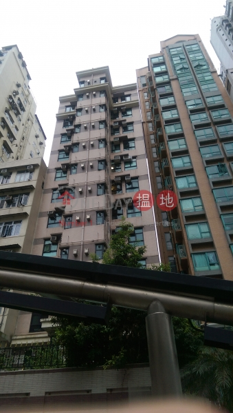 Po Shu Lau (Po Shu Lau) Kennedy Town|搵地(OneDay)(1)