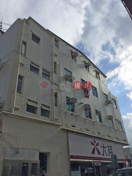 新豐路43號 (San Fung Avenue 43) 上水|搵地(OneDay)(2)