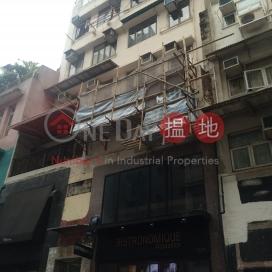 金禧樓,蘇豪區, 香港島