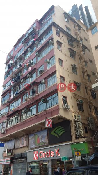 東碧樓 (Tung Pik Building) 旺角|搵地(OneDay)(1)