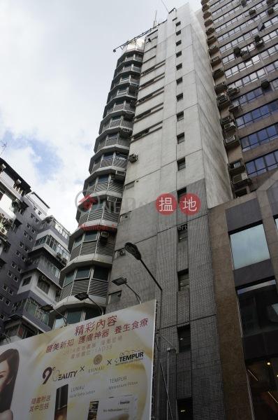 顯輝中心 (Radiant Centre) 銅鑼灣 搵地(OneDay)(2)