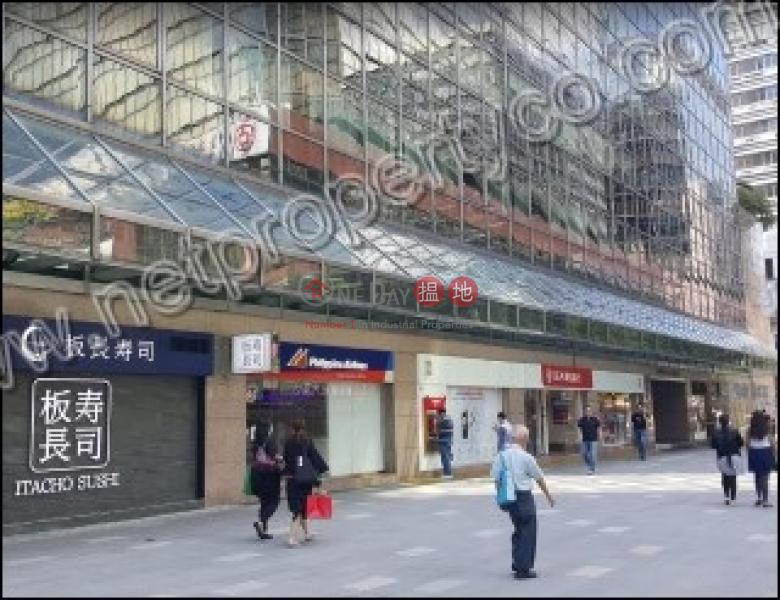 Grade A office for Lease, East Ocean Centre 東海商業中心 Rental Listings | Yau Tsim Mong (A053777)