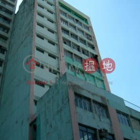 Metropolitan Factory And Warehouse Building,Tsuen Wan West, New Territories