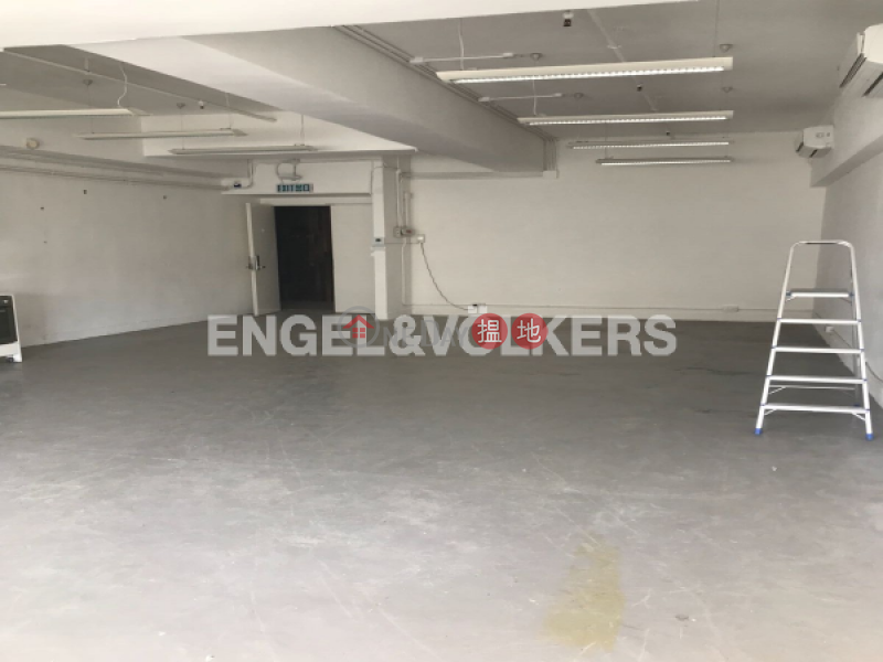 Property Search Hong Kong | OneDay | Residential Rental Listings | Studio Flat for Rent in Ap Lei Chau