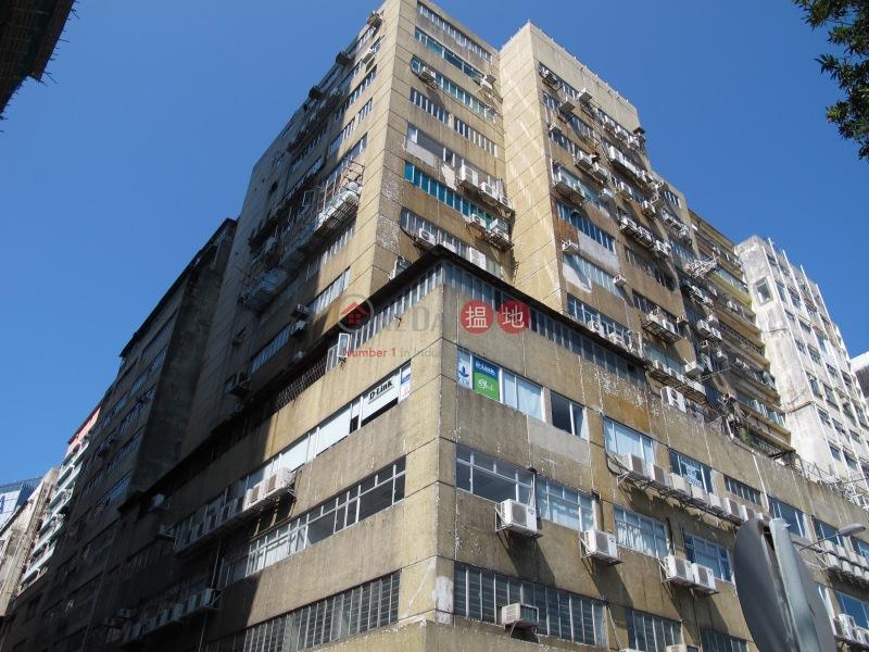興業工廠大廈 (Hing Yip Factory Building) 觀塘|搵地(OneDay)(4)