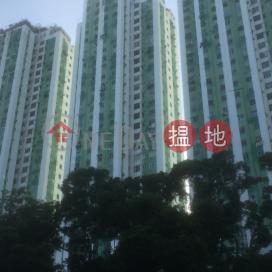 Allway Garden Block G|荃威花園G座