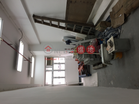 金豪工業大廈 沙田金豪工業大廈(Kinho Industrial Building)出租樓盤 (greyj-02936)_0