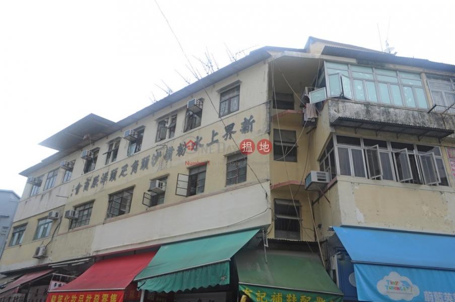 巡撫街3號 (Tsun Fu Street 3) 上水|搵地(OneDay)(2)