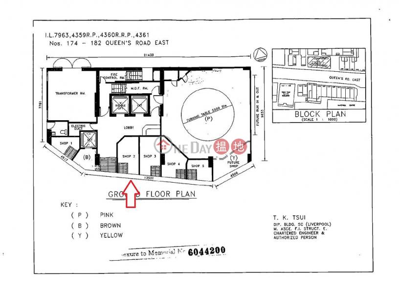 香港搵樓|租樓|二手盤|買樓| 搵地 | 商舖出租樓盤-灣仔250呎旺舖出租