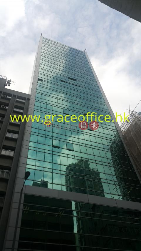 灣仔-堅雄商業大廈|灣仔區堅雄商業大廈(Keen Hung Commercial Building )出租樓盤 (KEVIN-1633431121)_0
