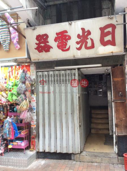 34 Fuk Wing Street (34 Fuk Wing Street) Sham Shui Po|搵地(OneDay)(1)