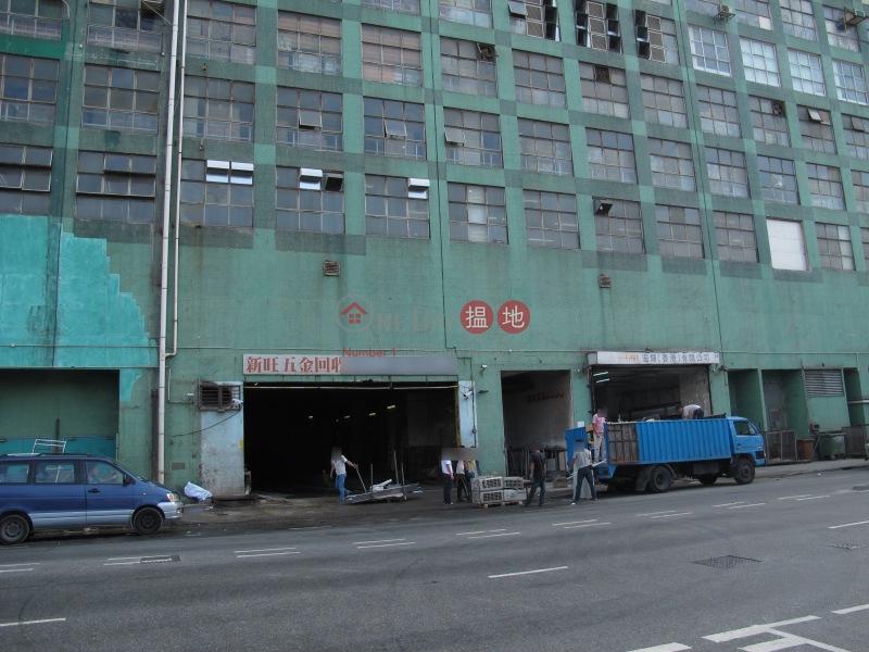 荣山工業大廈 (Wing Shan Industrial Building) 油塘 搵地(OneDay)(5)