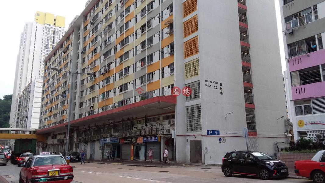 石硤尾邨美彩樓 (Mei ChoiHouse, Shek Kip Mei Estate) 石硤尾|搵地(OneDay)(4)
