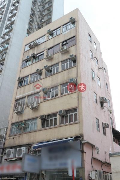 東昌街2號 (2 Tung Cheong Street) 大埔|搵地(OneDay)(3)