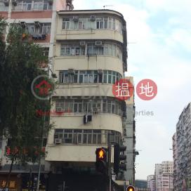 南昌街146號,深水埗, 九龍