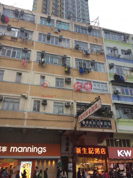 238 Sha Tsui Road (238 Sha Tsui Road) Tsuen Wan East|搵地(OneDay)(1)