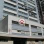 榮亞工業大廈 (Young Ya Industrial Building) 荃灣沙咀道381號|- 搵地(OneDay)(3)
