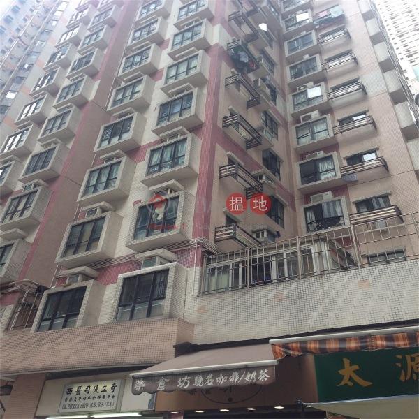 太源閣 (Tai Yuen Court) 灣仔|搵地(OneDay)(4)