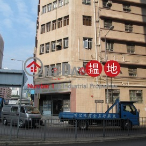 Property Search Hong Kong | OneDay | Industrial Rental Listings Kam Shing Industrial Building