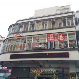 Cheong On House,Sham Shui Po, Kowloon
