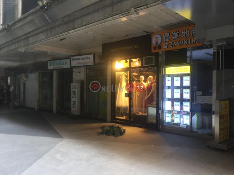 百利商業中心 (Beverley Commercial Centre) 尖沙咀|搵地(OneDay)(4)