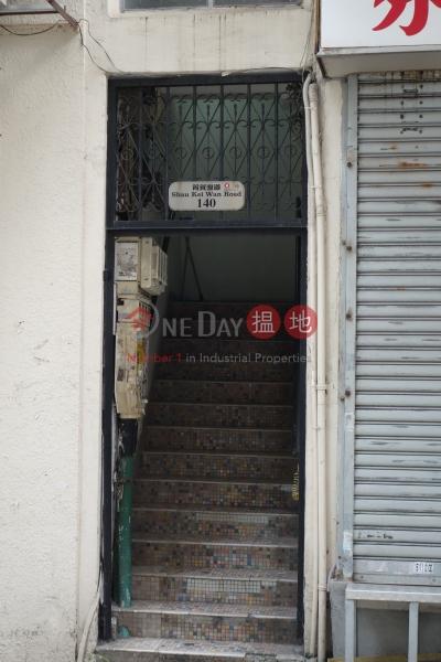 140 Shau Kei Wan Road (140 Shau Kei Wan Road) Sai Wan Ho|搵地(OneDay)(3)