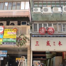 威靈頓街180-182號,蘇豪區, 香港島