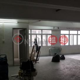 [企理靚倉] x [上落貨台] x [獨立廁所] 65188188梁|華運工業大廈(Wah Wan Industrial Building)出租樓盤 (THOMA-7391571948)_0