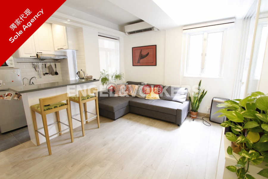 Property Search Hong Kong | OneDay | Residential | Rental Listings 1 Bed Flat for Rent in Sai Ying Pun