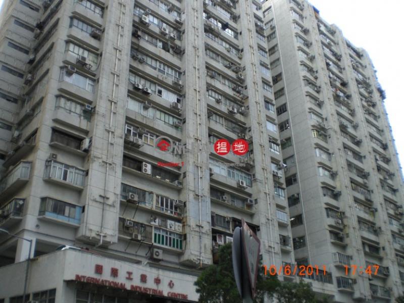 國際工業中心|沙田國際工業中心(International Industrial Centre)出售樓盤 (maggi-03000)
